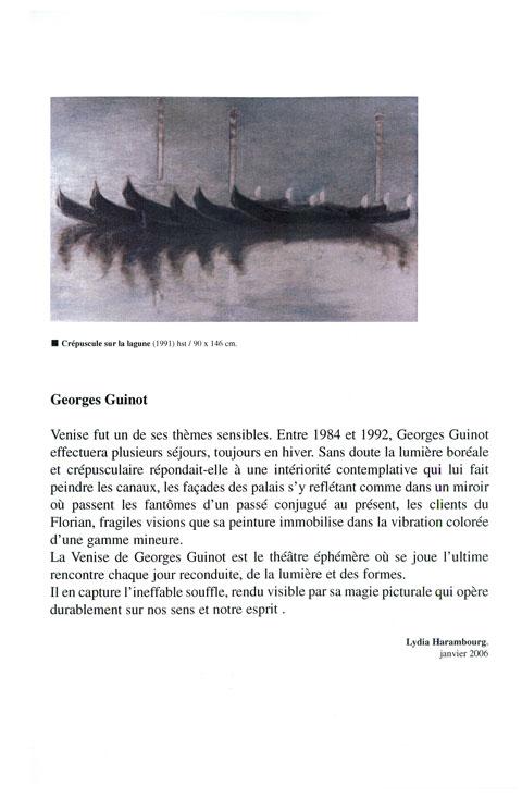 Dépliant exposition Venise Galerie LA CAPITALE Paris 2006 texte Lydia Harambourg