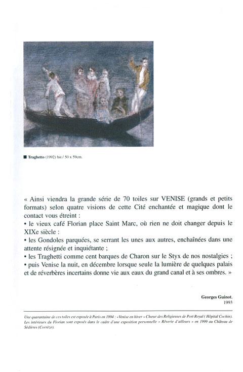 Dépliant exposition Venise Galerie LA CAPITALE Paris 2006 texte Georges Guinot