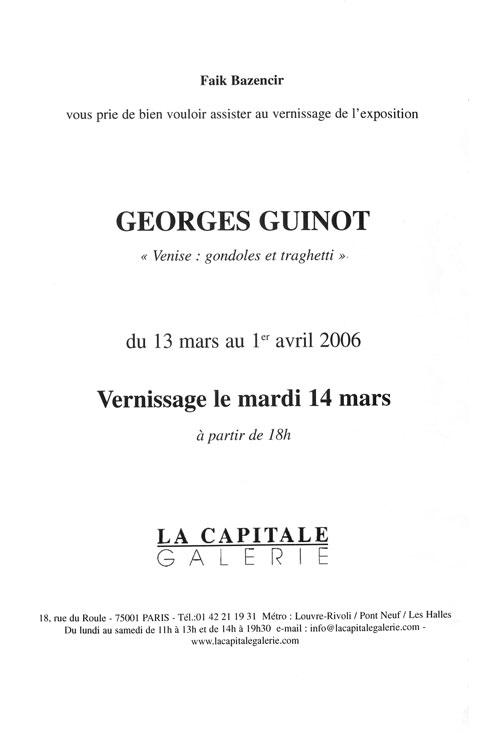 Dépliant exposition Venise Galerie LA CAPITALE Paris 2006 Invitation vernissage.