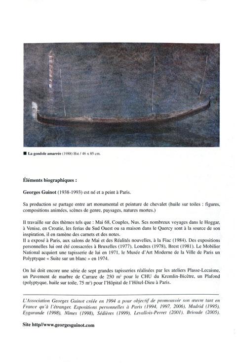 Dépliant exposition Venise Galerie LA CAPITALE Paris 2006