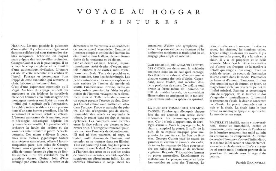 Dépliant exposition Voyage au Hoggar Galerie Michèle Broutta, FIAC 1984, Le Grand-Palais, Paris - Texte de Patrick Grainville.